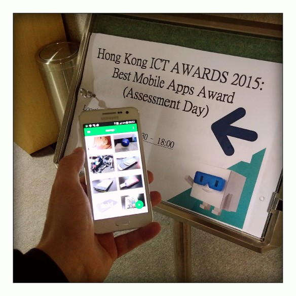 Swapit at Hong Kong ICT Awards 2015