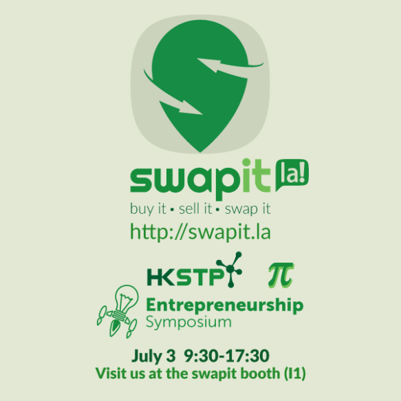 2015-07-02_entrepreneurship-symposium_600