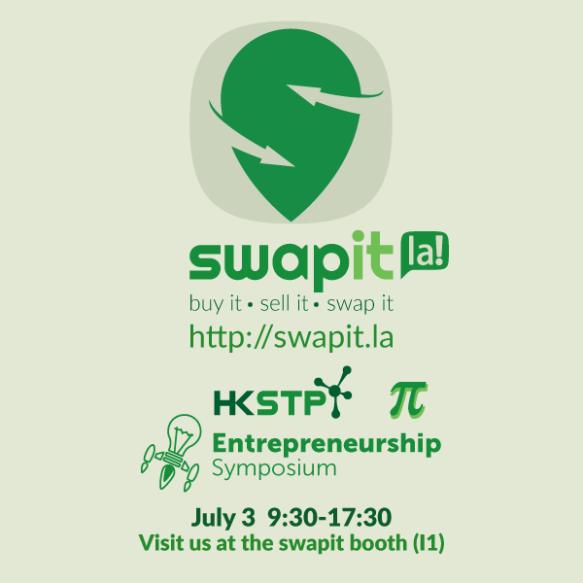 2015-07-02_entrepreneurship-symposium_600