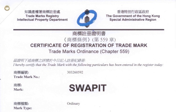 2015-09-08_s4bb_ipd_trademark-registration_swapit