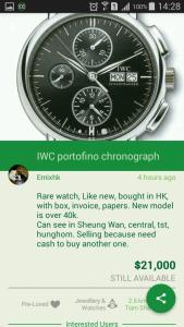 2015-11-23_iwc-chronograph