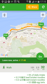 swapit_screenshots_1.0.0.48-3_citymapper-integration